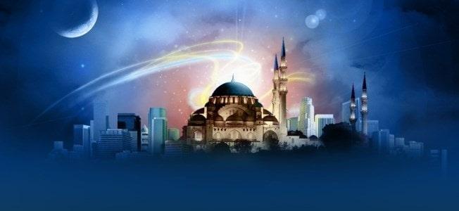 Ramazan Orucu Mübarek Olsun